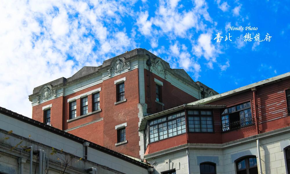 台北总统府