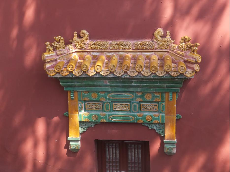 须弥福寿之庙(班禅行宫)