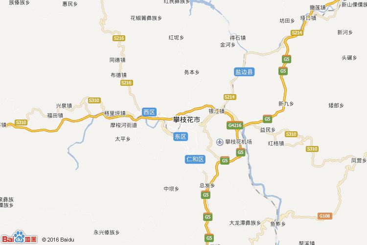 攀枝花地图