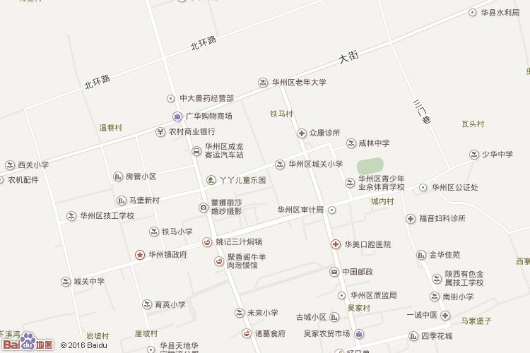 渭南地图查询 渭南地图全图高清版