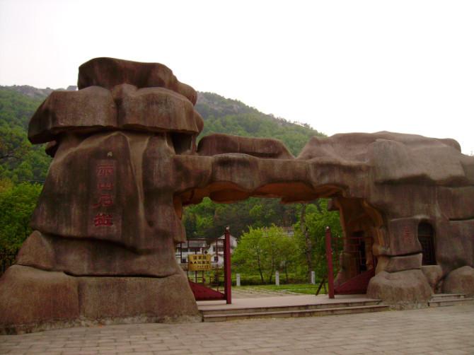 安庆> 灵山石树景区