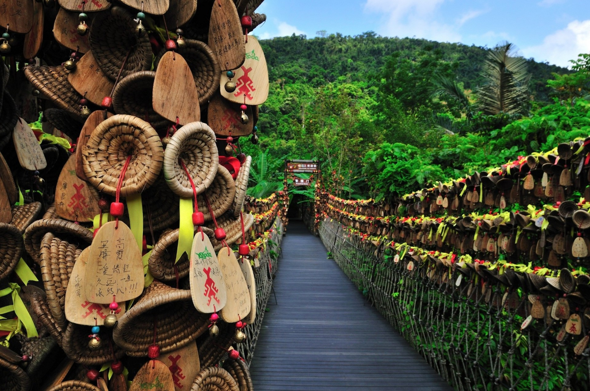 呀诺达雨林文化注册送38体验金网址区