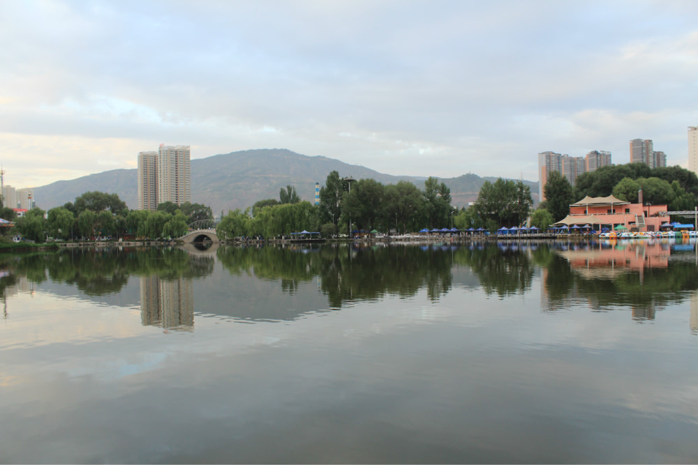 西宁人民公园