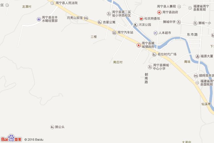 屏南地图查询 屏南地图全图高清版