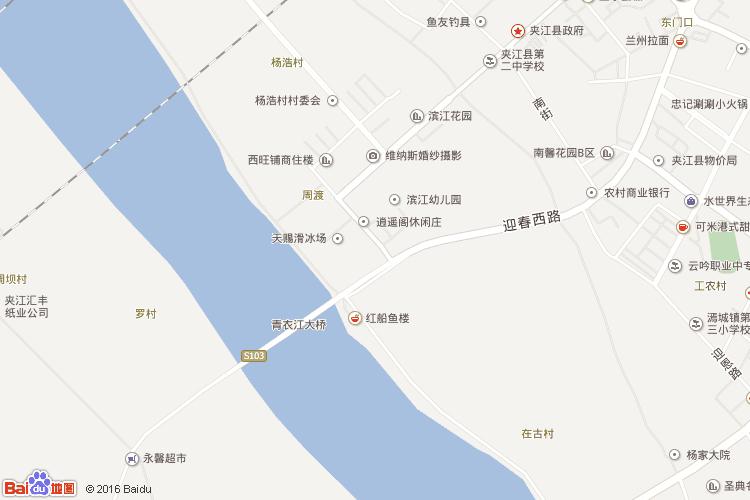 沙湾地图查询 沙湾地图全图高清版
