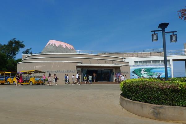 火山国家地质博物馆