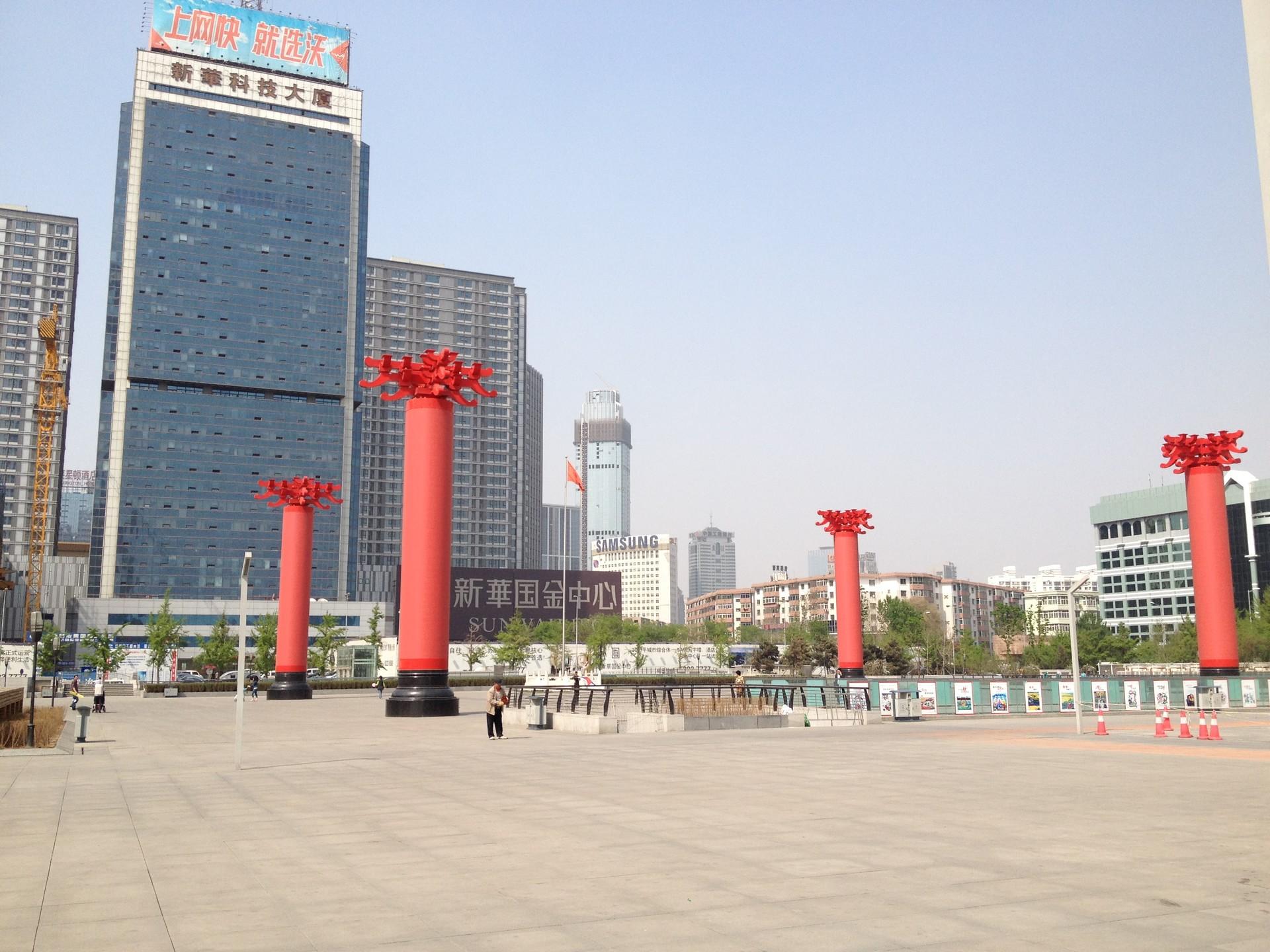 沈阳市府广场