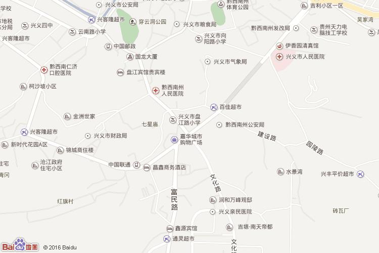 黔西南地图