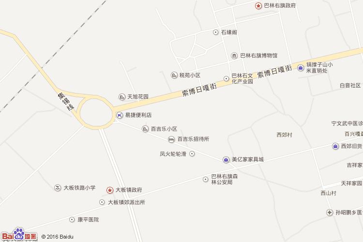巴林右地图