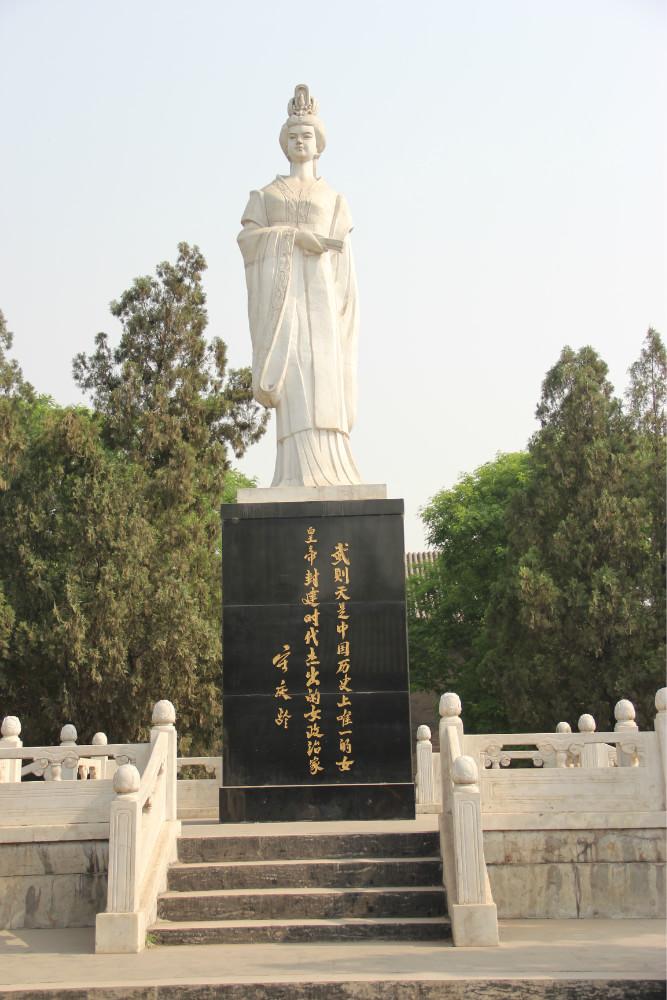武则天纪念馆