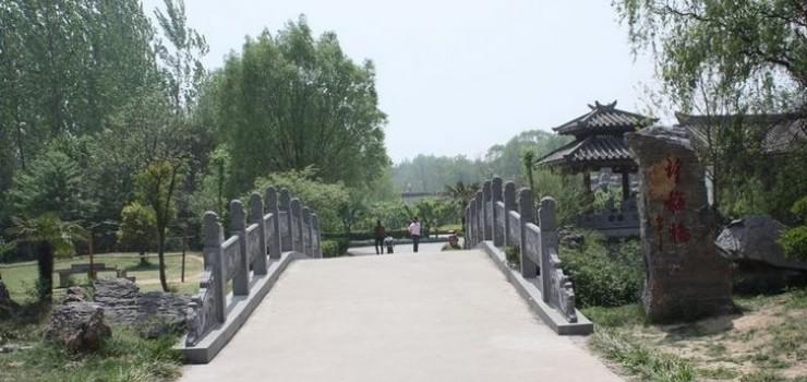 灞陵桥景区