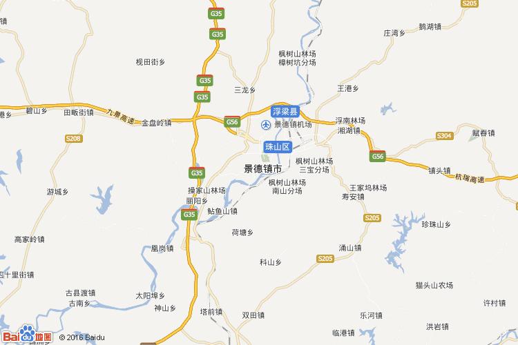 景德镇地图